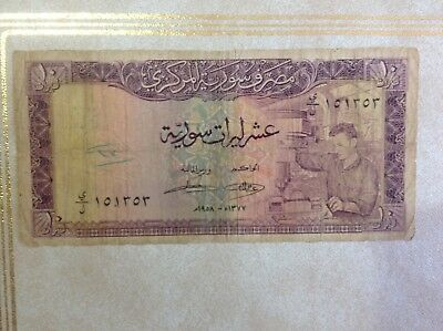 Syria 1958 10 Pounds Note - 354، سورية