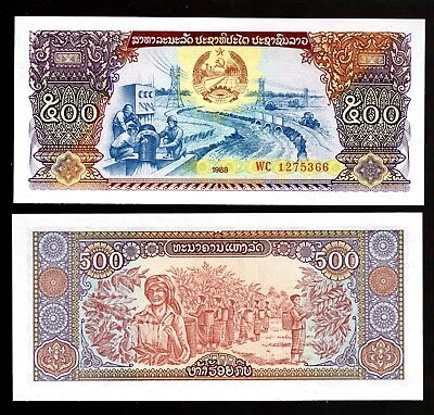 Money World, Laos In Asia,1 Pce Of 500 Kips 1988, Unc From Bundle
