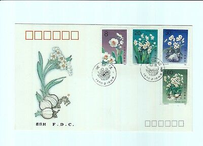 Chinese  Stamps Cover 1990