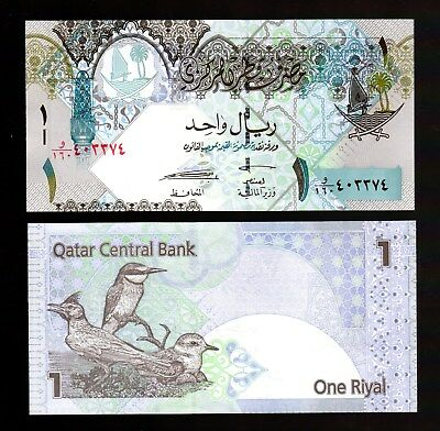 Quatar In Middle-East, 1 Note Of 1 Riyal  (Nd) , Unc From Bundle
