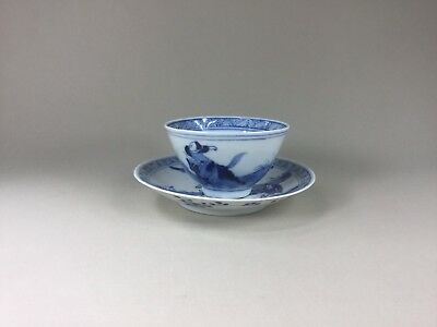 18th/19th C. Chinese Blue & White Cup and Saucer - Hunting Scene Hare Horses