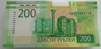 Russia 200 roubles 2017