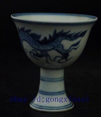 Old  Chinese Dynasty Old Antique Blue and White Porcelain Dragon Cup Plate Bowl