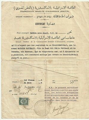 Judaica Egypt Old Certificate Sign By Chief Rabbi Aaron Angel of Alexandria 1949