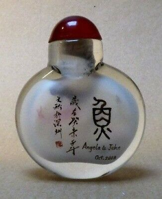 A Modern Chinese Interior Painted  Glass Snuff Bottle 2003 Inscibed
