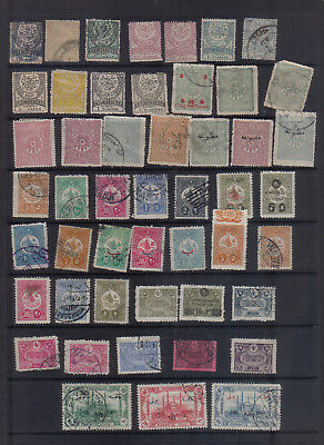 Turkey 1876-1913 Collection