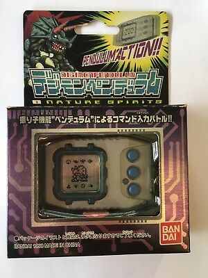 Bandai Digimon Pendulum Digital Monster (Tamagotchi) Ver 1.0 Japan Version Rare