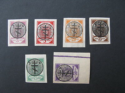 1919 Latvia, Germany, Russian Occupation stamps -Overprinted Bermondt Army