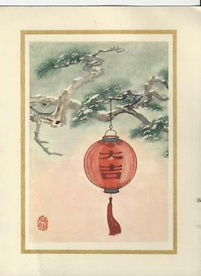 Vintage Christmas Card - Japanese Hanging Lantern In The Pine  By Cheng- Wu Fei