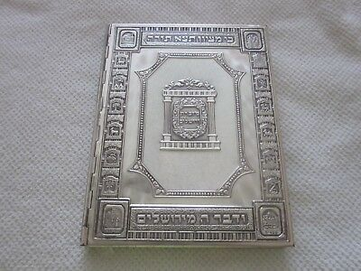 Vtg Jewish Judaica Silveplated Book Cover Hebrew with Copy of The Haggadah