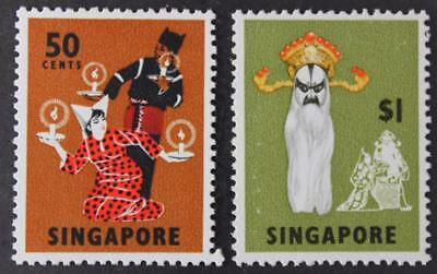 Singapore #93a & 95a, MNH OG, Scarce Perf 13 Variety, 1973 Issue