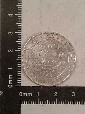1897 1 Rupee Silver Coin Indian States And Kingdoms Low Mintage: 111,000 Km-72 *