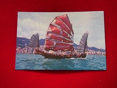 Vintage Postcard - Sam Pan, Hong Kong