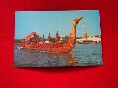 Vintage Postcard - Royal Barge, Thailand