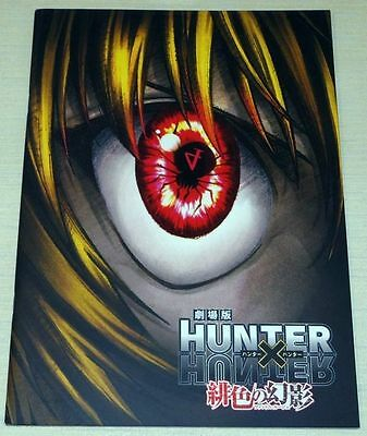 Hunter x Hunter Movie Phantom Rouge Program Art Book Anime Pamphlet