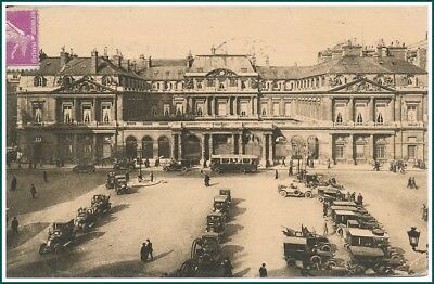 Carte Postale Paris - Place du Palais Royal - Conseil d'État (#15858)