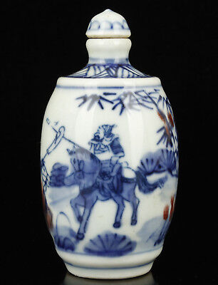 China Collectible Handwork Exquisite Blue And White Porcelain Snuff Bottle