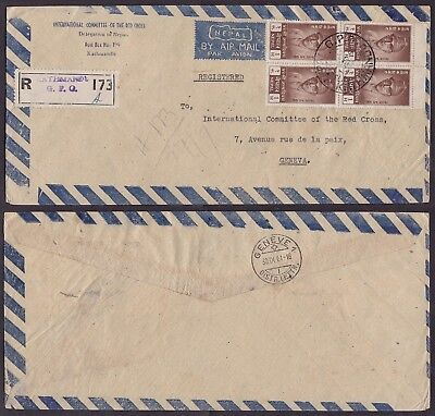 Nepal 1961 - Registered air mail cover to Switzerland - Red Cross