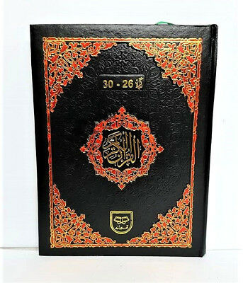 The Quran: Colour Coded Tajweed Five Juz (Para) in 1 Part - Juz 26-30 (HB - 433)