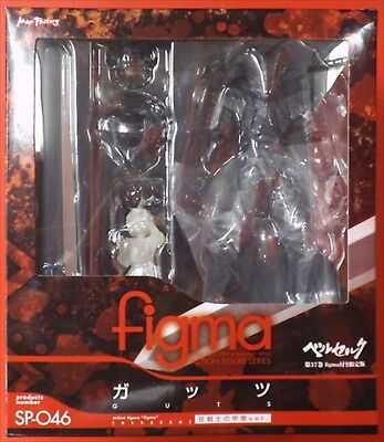 figma armor ver of guts berserk. (figures only) F/S from Japan USED