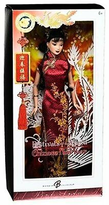 Barbie Collector Dolls Of The World Festivals Chinese New Year Doll