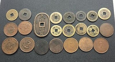 Group Japanese and Chinese coins (22)