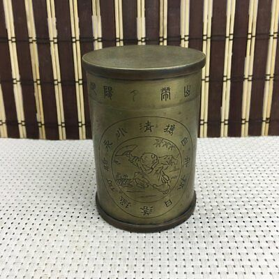 Chinese old copper  hand engraving child and character tea caddy container