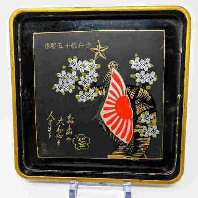 WW2 Japanese Military Antique Sake Tray Lacquered Commemorative Rare