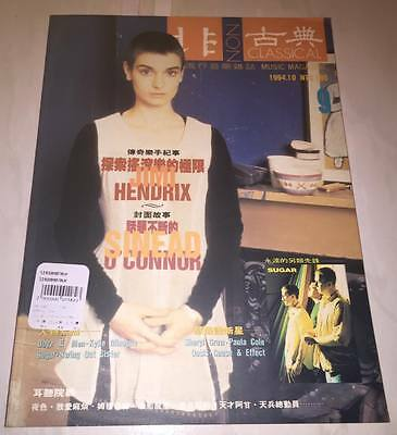 Sinead O'Connor 1994.10 Universal Mother Non Classical Taiwan Music Magazine #9