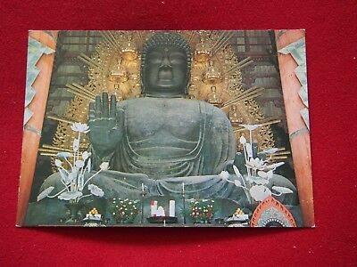 Vintage Postcard - Bronze Image of Buddha at Todaiji Temple