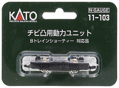 Kato N Scale 11-103 Powered Motorized Chassis