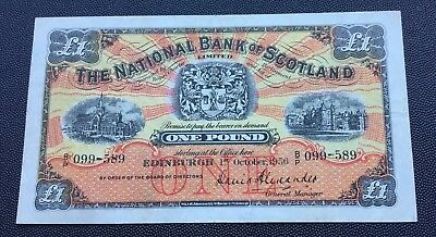 1956 National Bank of Scotland £1 note.