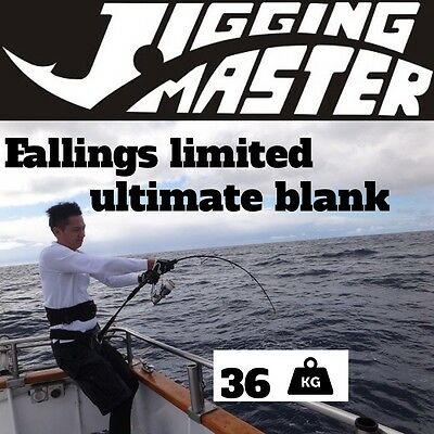 "Jigging Master Double Layer&mesh Carbon Fiber Raw Blank ""fallings Limited"" 5'5"""