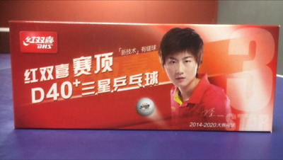 Dhs 40+ New Material Cell Free 3 Star Table Tennis Ball Box Of 10 Ittf Pro Tour