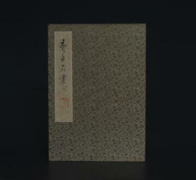 Fine Chinese Hand-painting Painthing Scroll Qi Baishi Marked Scroll Book s256