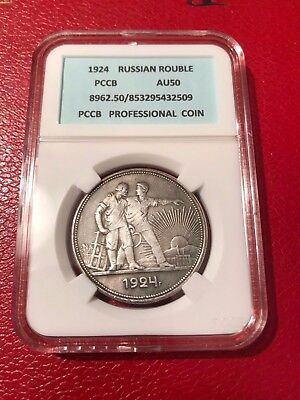 Coin Russian ruble 1924 USSR
