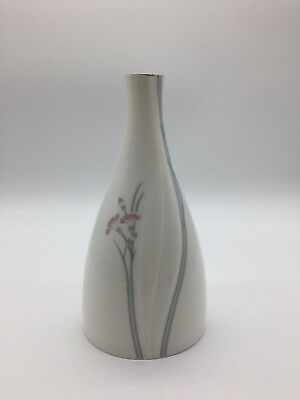 Royal Doulton 1980's Willow Wisp Vase Impressions by Gerald Gulotta / 15cm tall
