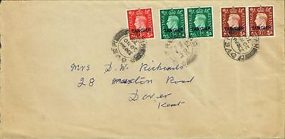 Tangier Overprints Used on Inland Cover 1970, USED, FDC300