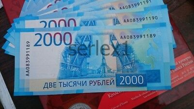 Russia 2000 roubles 2017 UNC