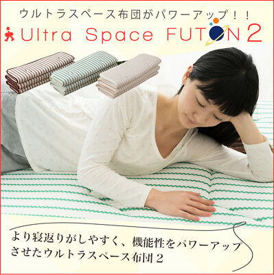 EMOOR Japanese Futon Mattress Ultra space2 Six Folding Compact Made in Japan New