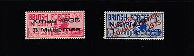 Egypt 1935 Silver Juilee Issue Stamps. Mint , gum toning on reverse