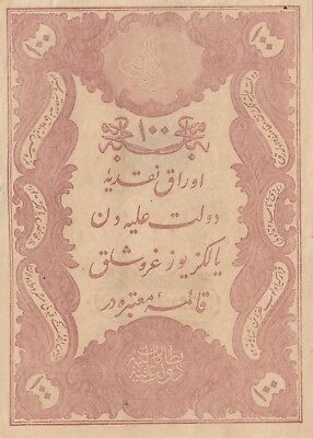 Turkey, Ottoman Banknotes (2) Red Note has small tears on edge