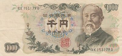 Japan, 1000 Yen Banknote with 3 vertical folds