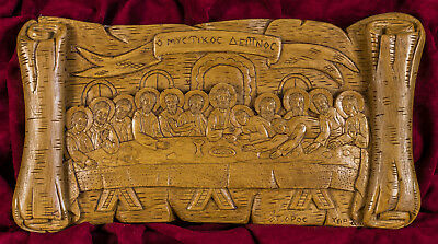 The Last Supper Jesus Christ Greek Russian Christian Plaque beeswax incense gift