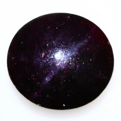 12.900 Ct Exclusive Brilliant! 100% Natural Top Red Garnet Star Unheated Cab !!!