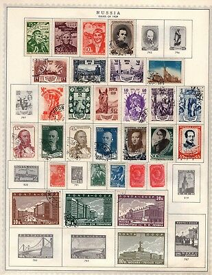 Russia 1939 - 1947 Collection from Stuffed Minkus Album