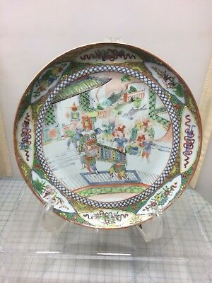 24.5 CM CHINESE porcelain PLATE/DISH 19 th c. CANTON famille rose CHILDREN SCENE