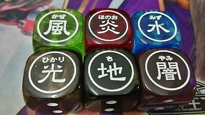 Yu-Gi-Oh! Limited 6 Attribute Dice (Fire, Water, Wind, Dark, Earth and Light)
