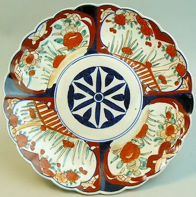 Fine Antique Japanese Arita Imari Porcelain Meiji Period Wall Plate C.1890-1910
