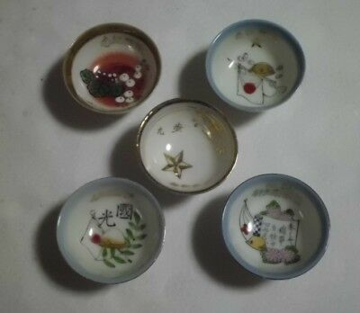 Japanese Military Sake Cup 5Piece Discharge from army Commemoration etc